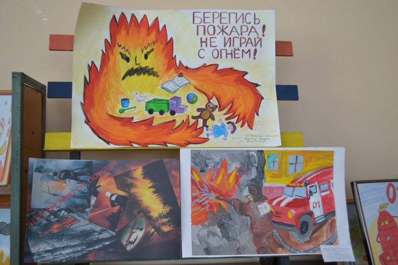 Нет пожарам конкурс рисунков