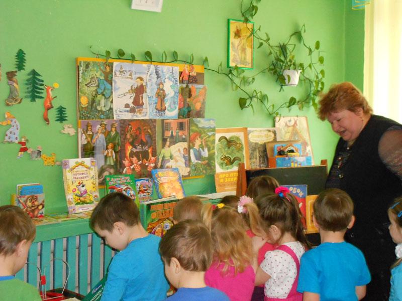 знакомство детей младшего возраста с книгой